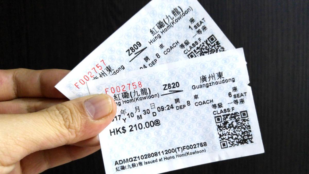 Guangzhou–Kowloon Intercity Through Train return tickets.