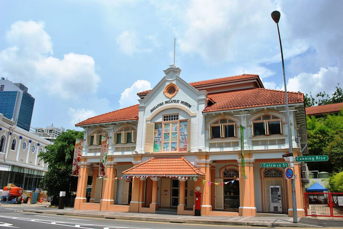 The Singapore Philatelic Museum is the country's only museum on philately.