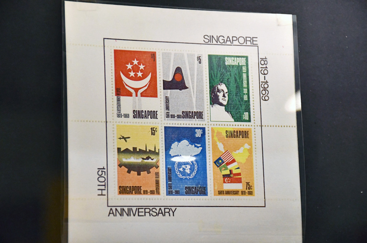 Commemorative issue celebrating the 150th anniversary of the founding of modern Singapore.