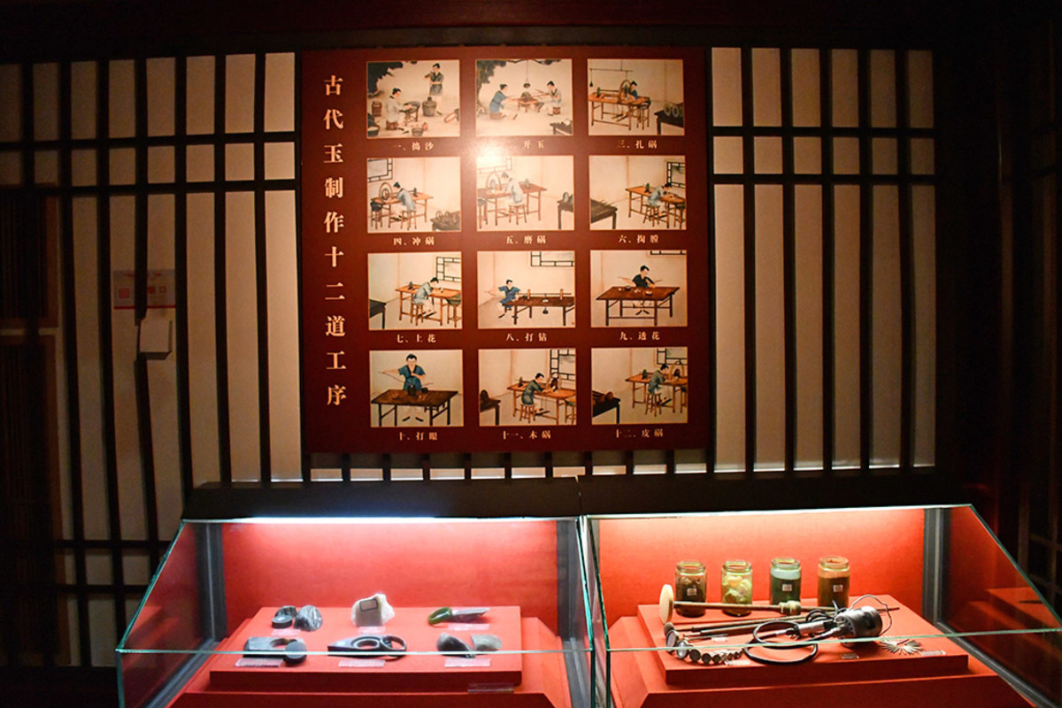 Jade refinement process in Ancient China.