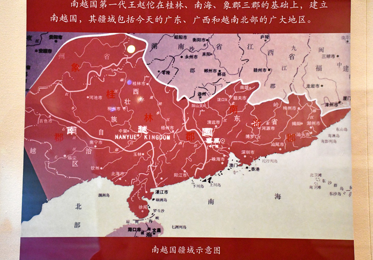 Chinese map depicting the Nanyue Kingdom at its peak.