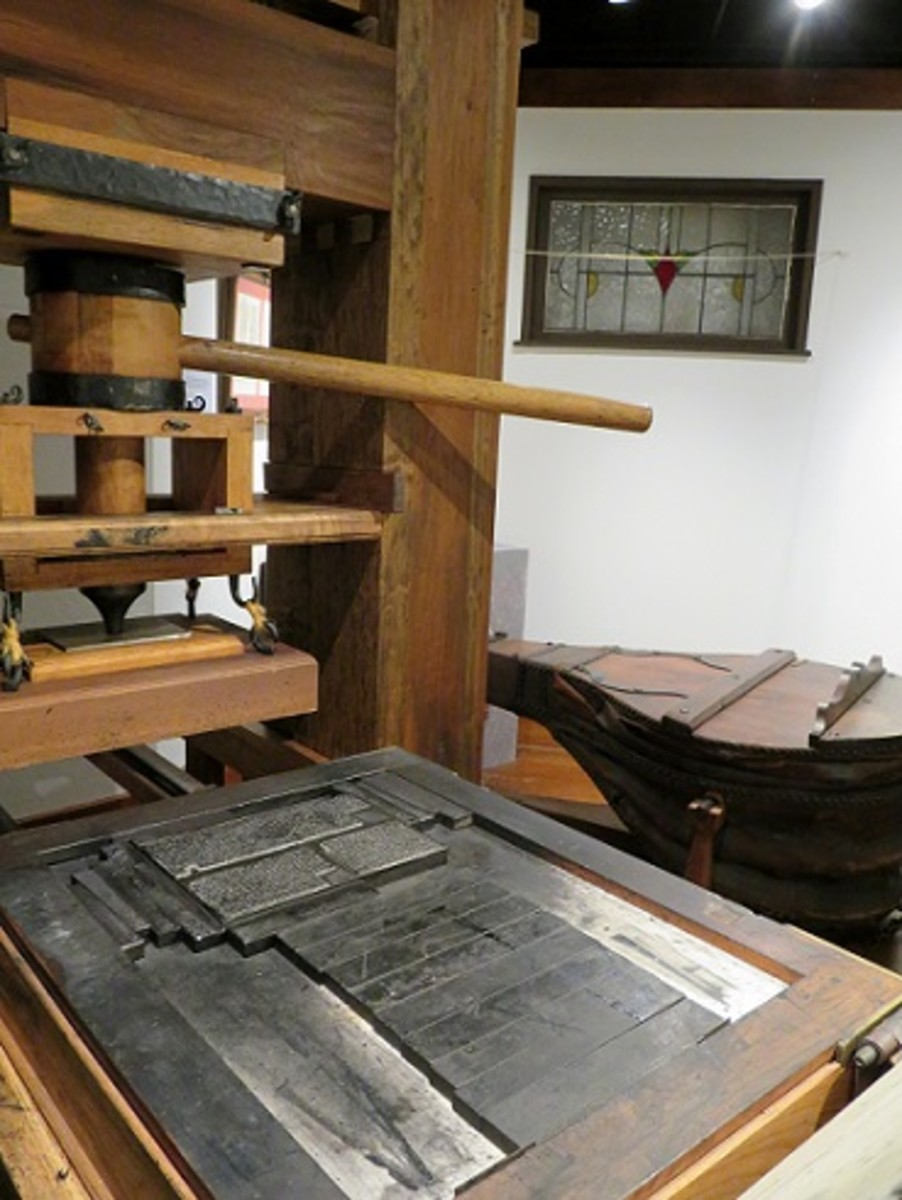 Gutenberg Press (reproduction)