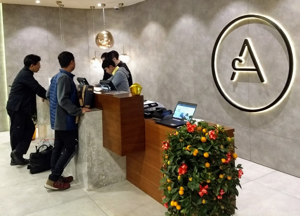 Check-in counter of the Aerotel Transit Hotel at Singapore Changi Airport,