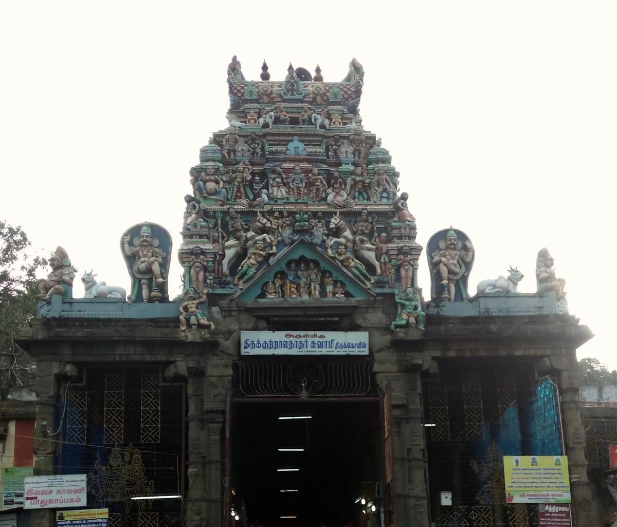 Kutralanathar Temple