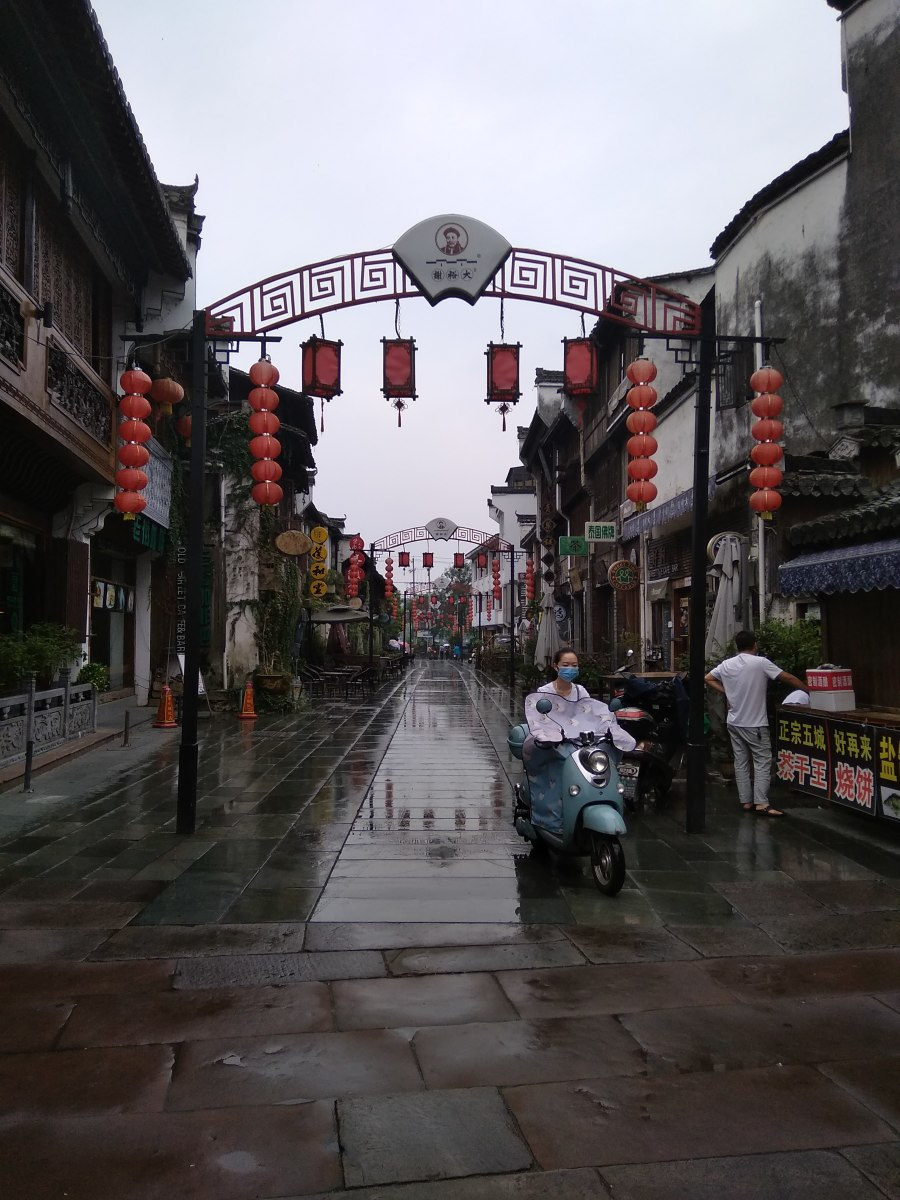 On the Quiet, Rainy Streets of Tuanxi