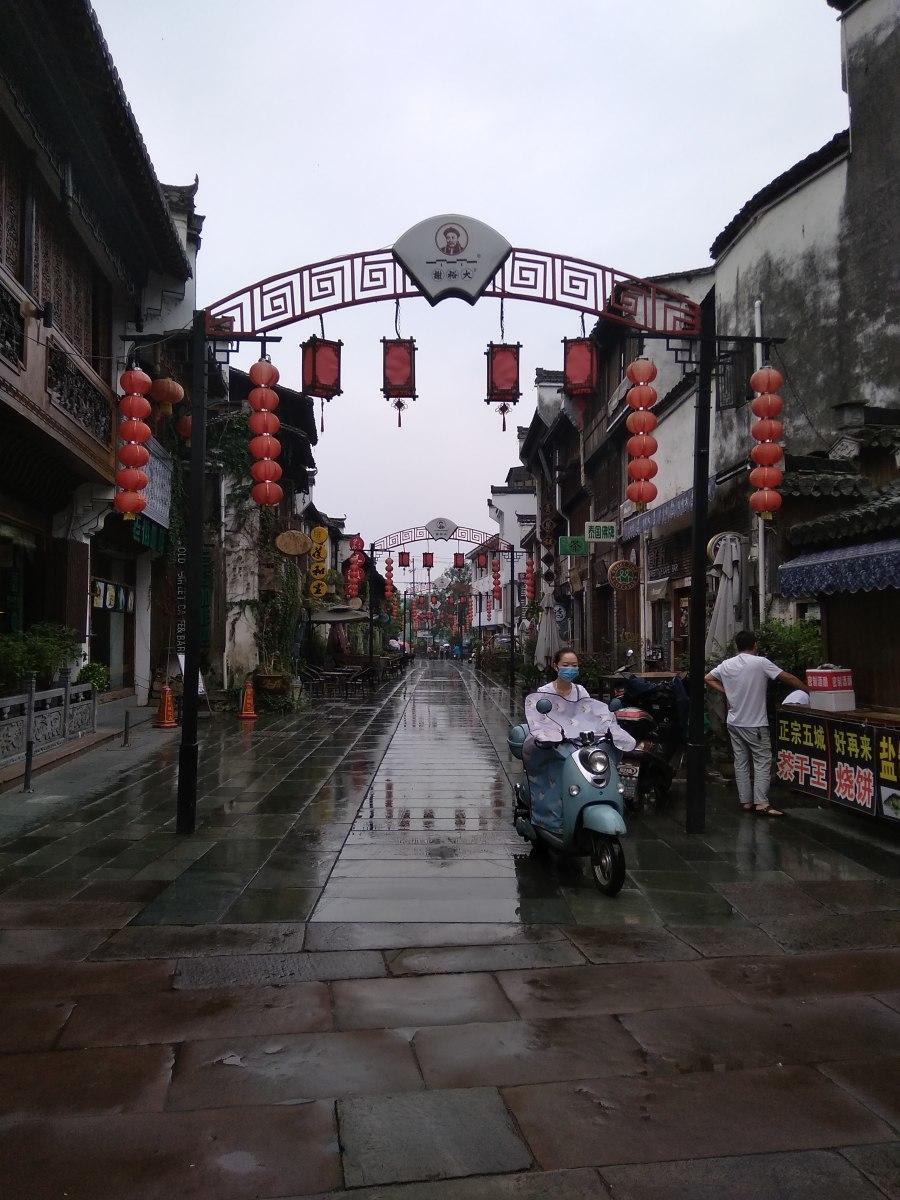 On the Quiet, Rainy Streets of Tuanxi
