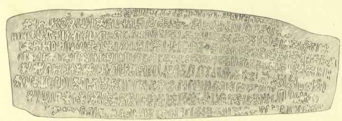 Easter Island wooden tablet showing the rongorongo script