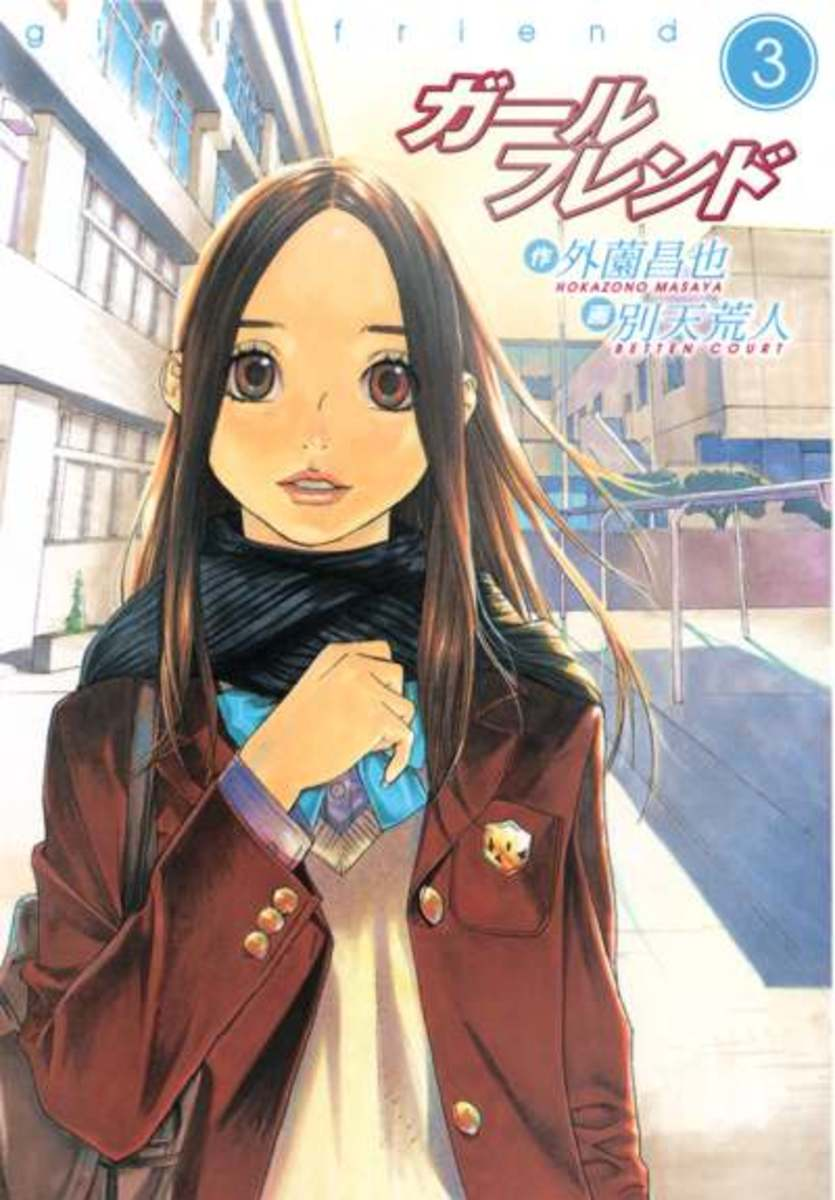 "Cover of ""Girlfriend"" Volume 3"
