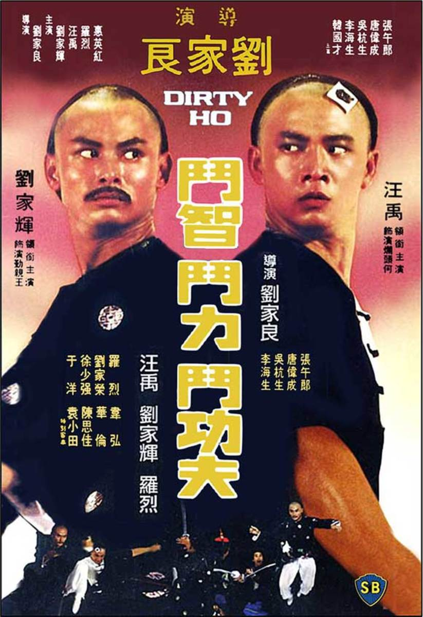 best-of-the-shaw-brothers