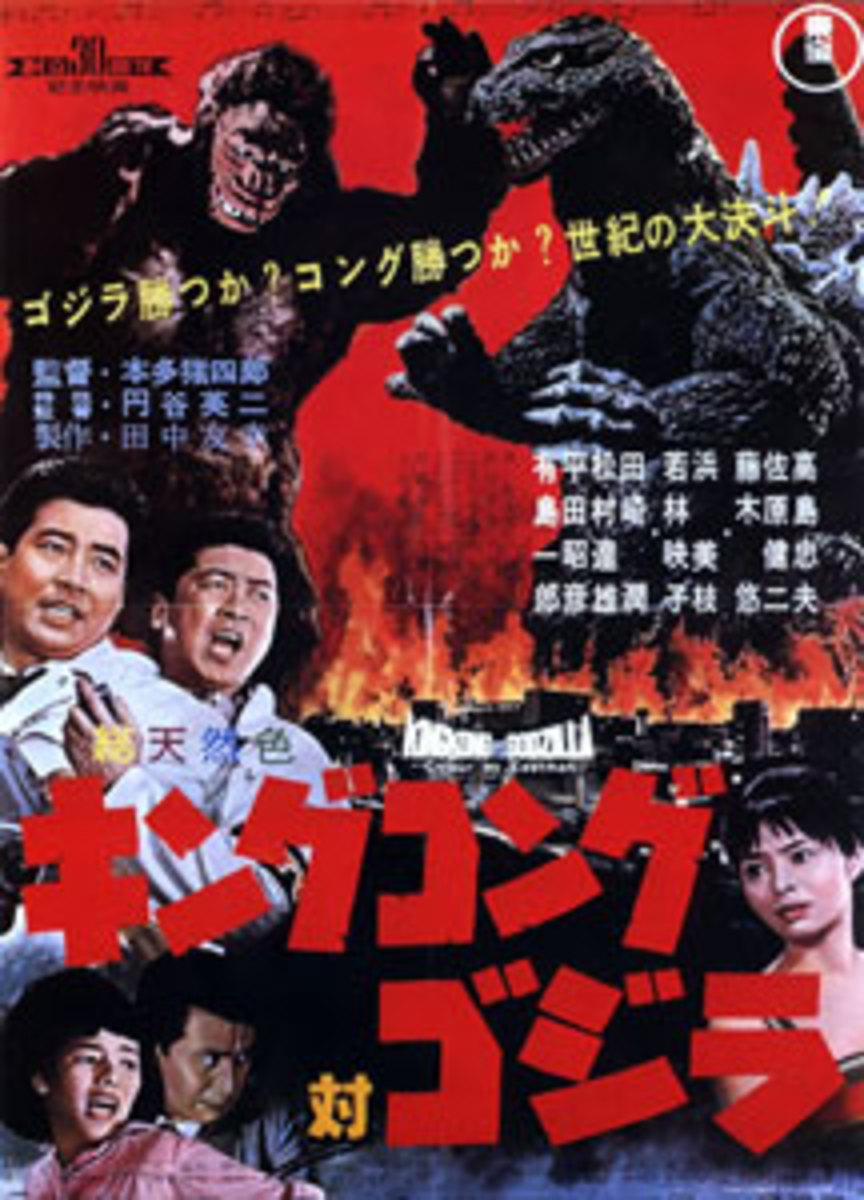 King Kong vs. Godzilla © 1962 Toho Company LTD