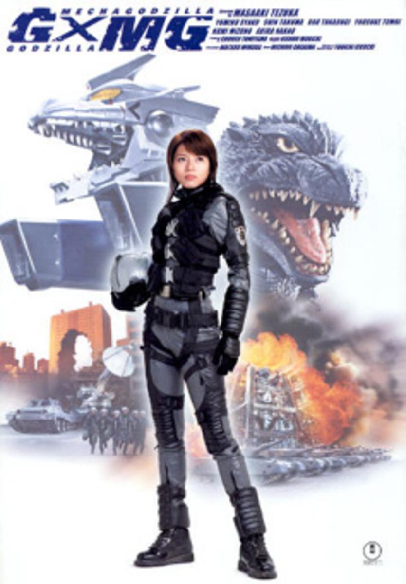 Godzilla vs. Mechagodzilla (Godzilla Against Mechagodzilla) © 2002 Toho Company LTD