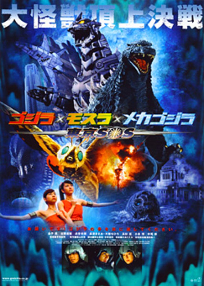 Godzilla: Tokyo S.O.S. © 2003 Toho Company LTD
