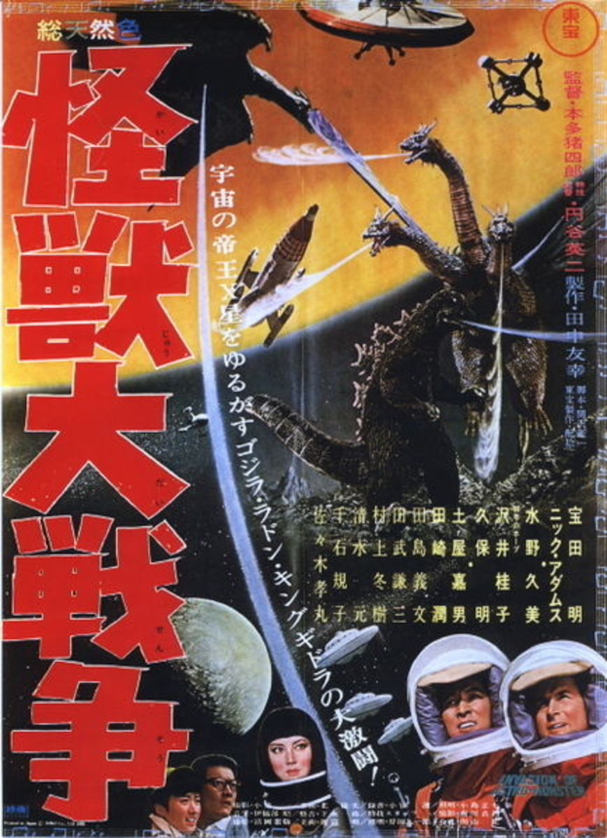 Invasion of Astro-Monster © 1965 Toho Company LTD