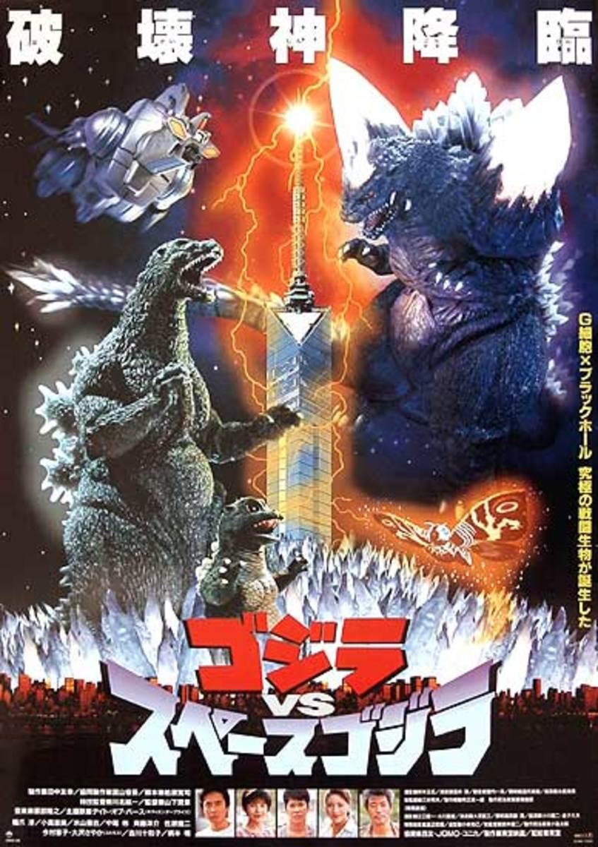 Godzilla vs. SpaceGodzilla © 1994 Toho Company LTD