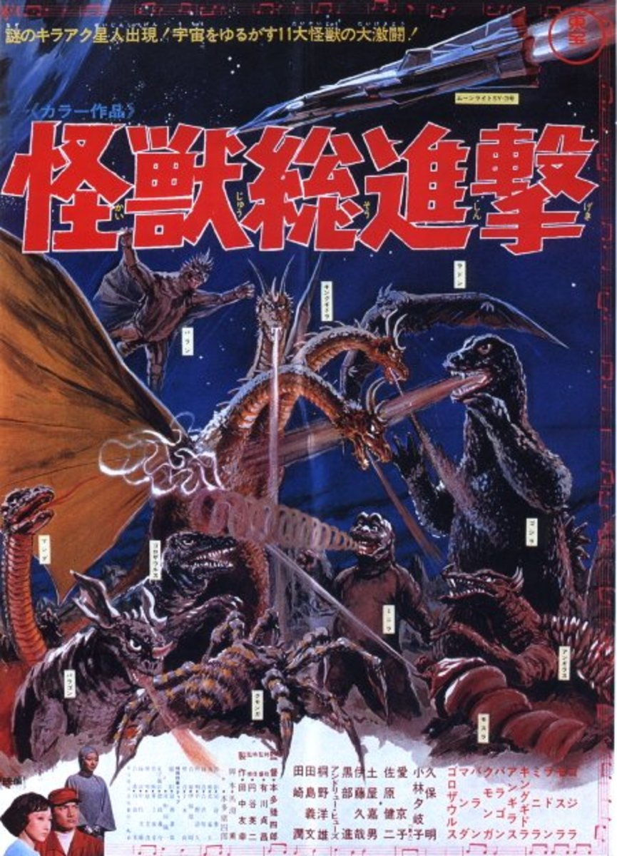 Destroy All Monsters © 1968 Toho Company LTD