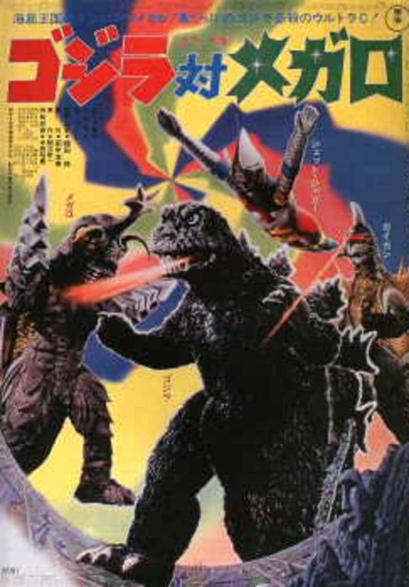 Godzilla vs. Megalon © 1973 Toho Company LTD