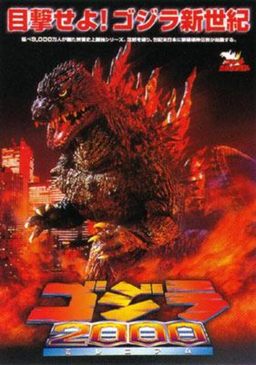 Godzilla 2000: Millennium © 1999 Toho Company LTD