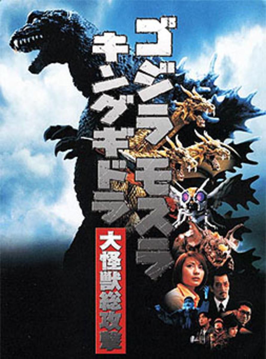Godzilla, Mothra & King Ghidorah: Giant Monsters All Out Attack © 2001 Toho Company LTD