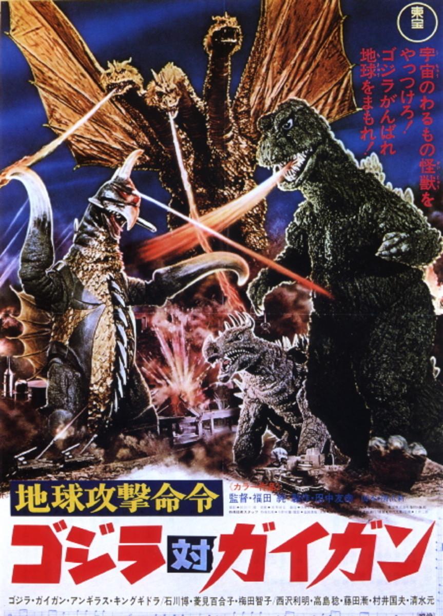 Godzilla vs. Gigan © 1972 Toho Company LTD