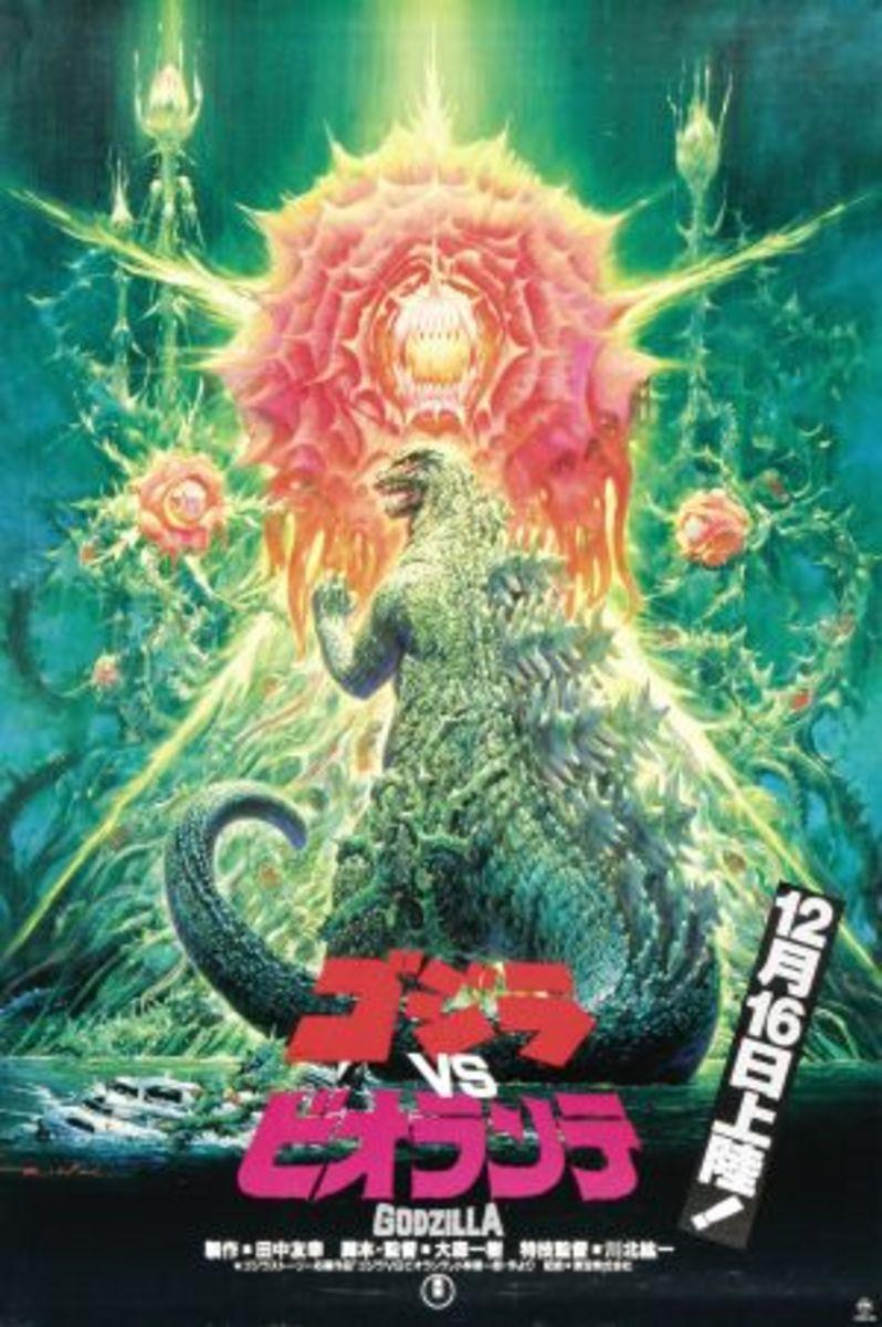 Godzilla vs. Biolante © 1989 Toho Company LTD