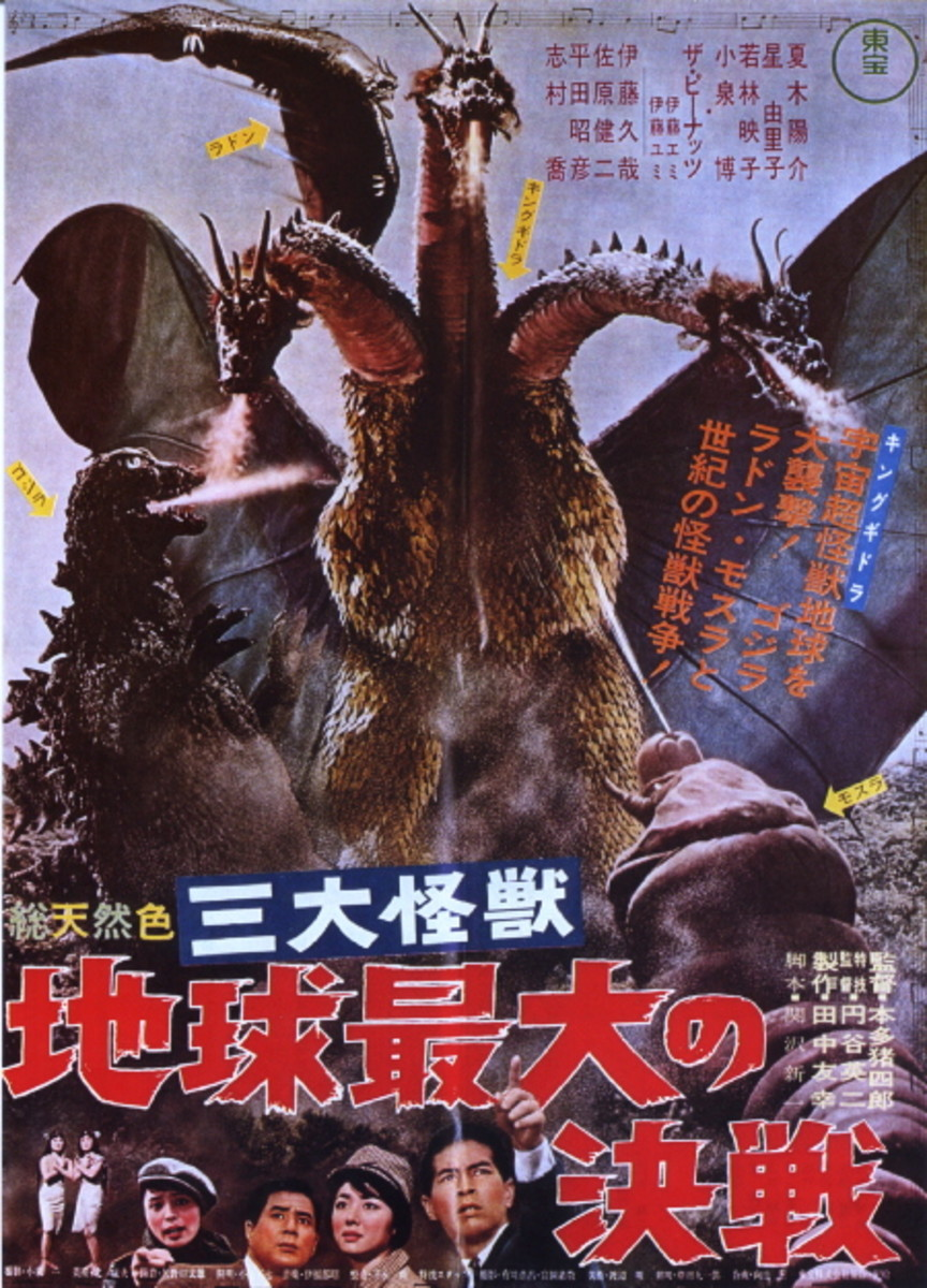 Ghidorah, the Three-Headed Monster © 1964 Toho Company LTD