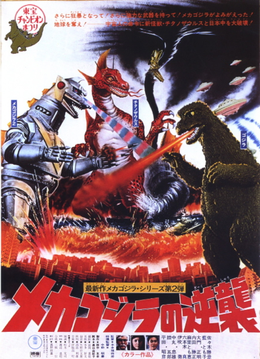Terror of Mechagodzilla © 1975 Toho Company LTD