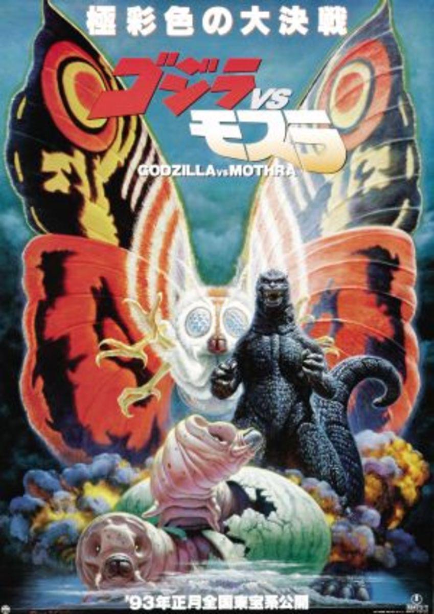 Godzilla vs. Mothra © 1992 Toho Company LTD