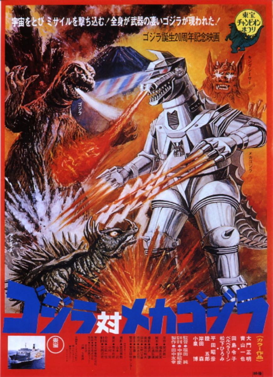 Godzilla vs. Mechagodzilla © 1974 Toho Company LTD