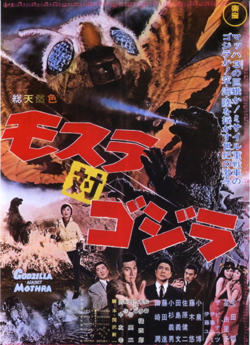 Mothra vs. Godzilla © 1964 Toho Company LTD