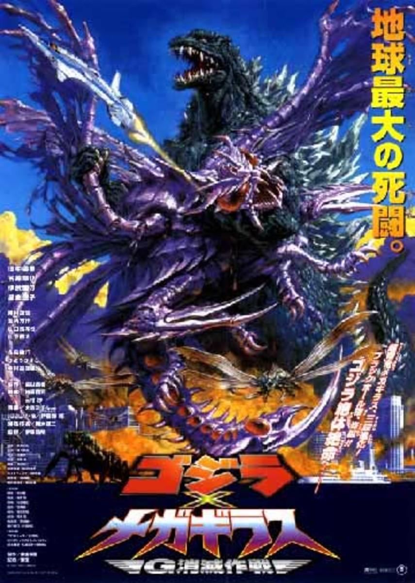 Godzilla vs. Megaguirus © 2000 Toho Company LTD