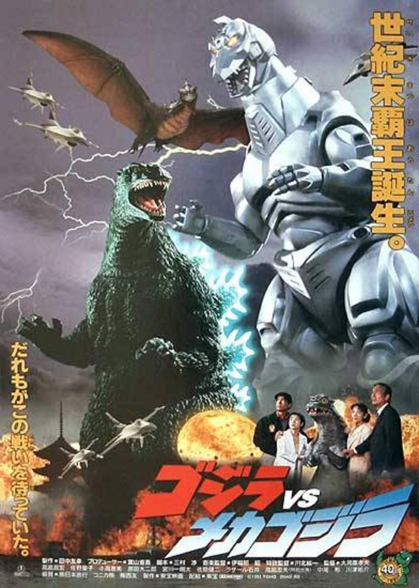 Godzilla vs. Mechagodzilla II © 1993 Toho Company LTD
