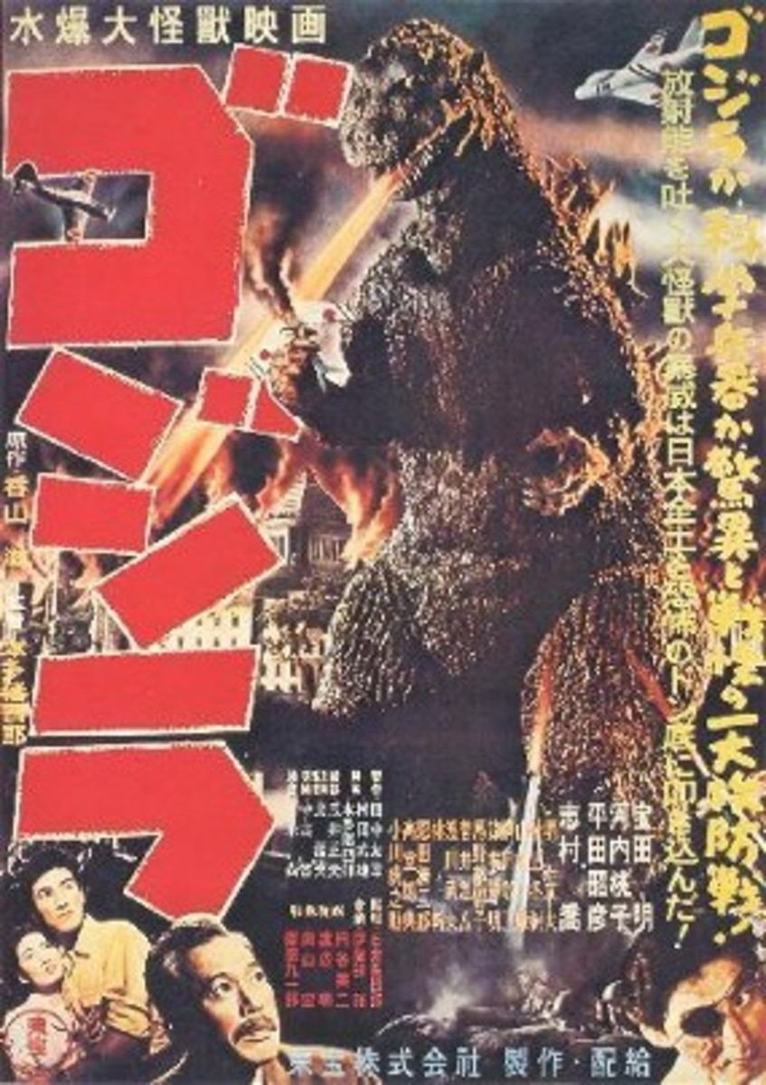 Gojira (aka Godzilla, King of the Monsters) © 1954 Toho Company LTD
