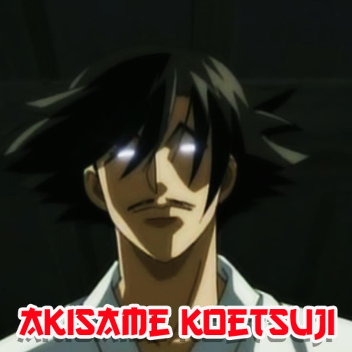 Akisame Koetsuji