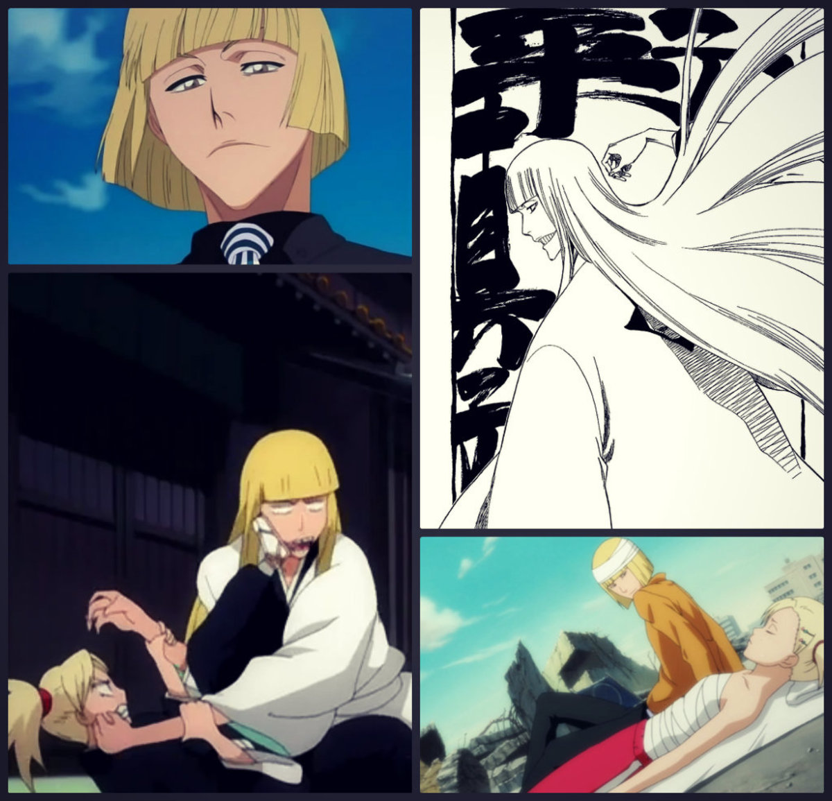 Hirado Shinji (Bleach)