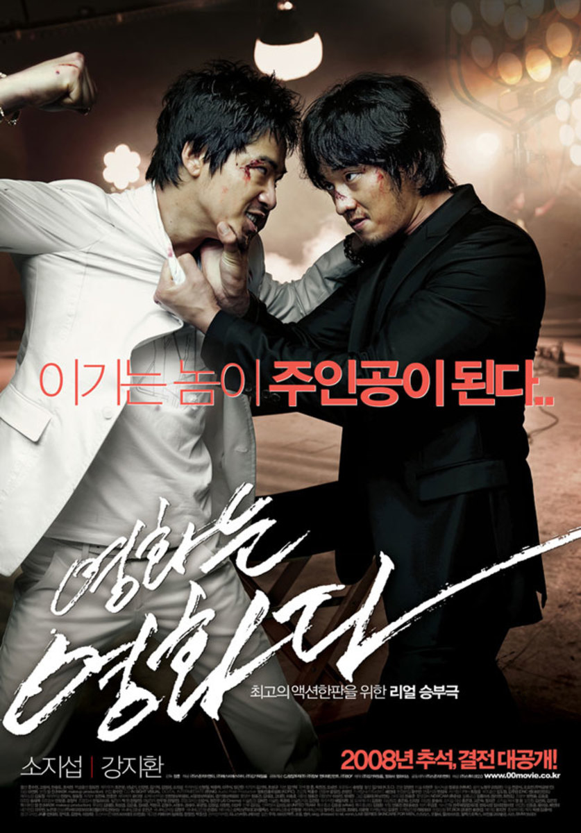 Top 10 Korean Action Movies Reelrundown