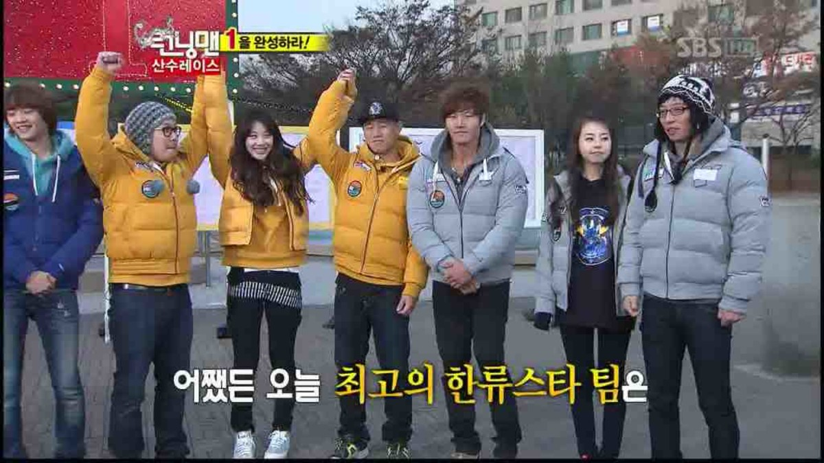 Sulli (with Kang Gary and Haha a.k.a. 2 Kids) won the Math race.