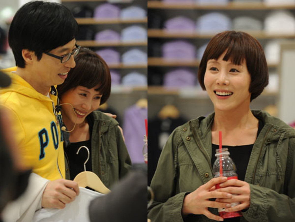 Park Ye Jin reunited with Yoo Jae Suk after leaving Family Outing several years ago.