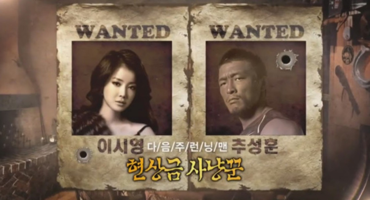 The concept was bounty hunting when Cho Sung Hoon first appeared on Running Man.
