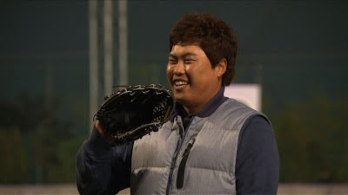 Ryu Hyun-jin (Pro Baseball Players) was ultra competitive.