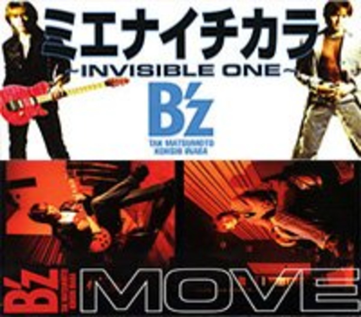 Mienai Chikara ~INVISIBLE ONE~/MOVE