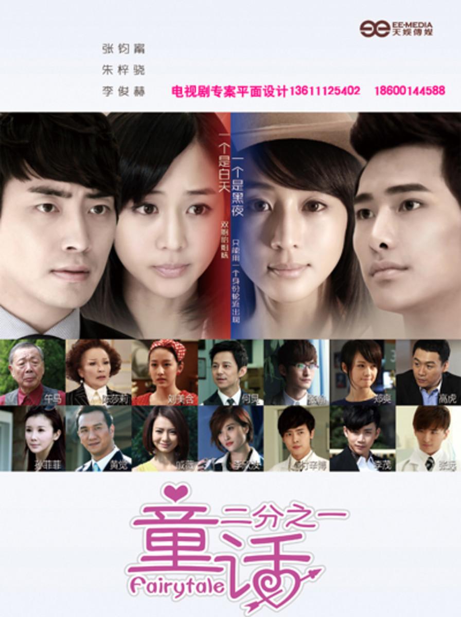 10 Modern Chinese Family Dramas - 83.0KB
