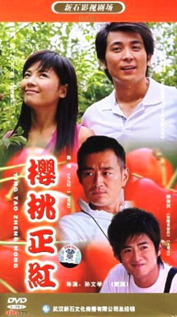 10 Modern Chinese Family Dramas - 121.2KB