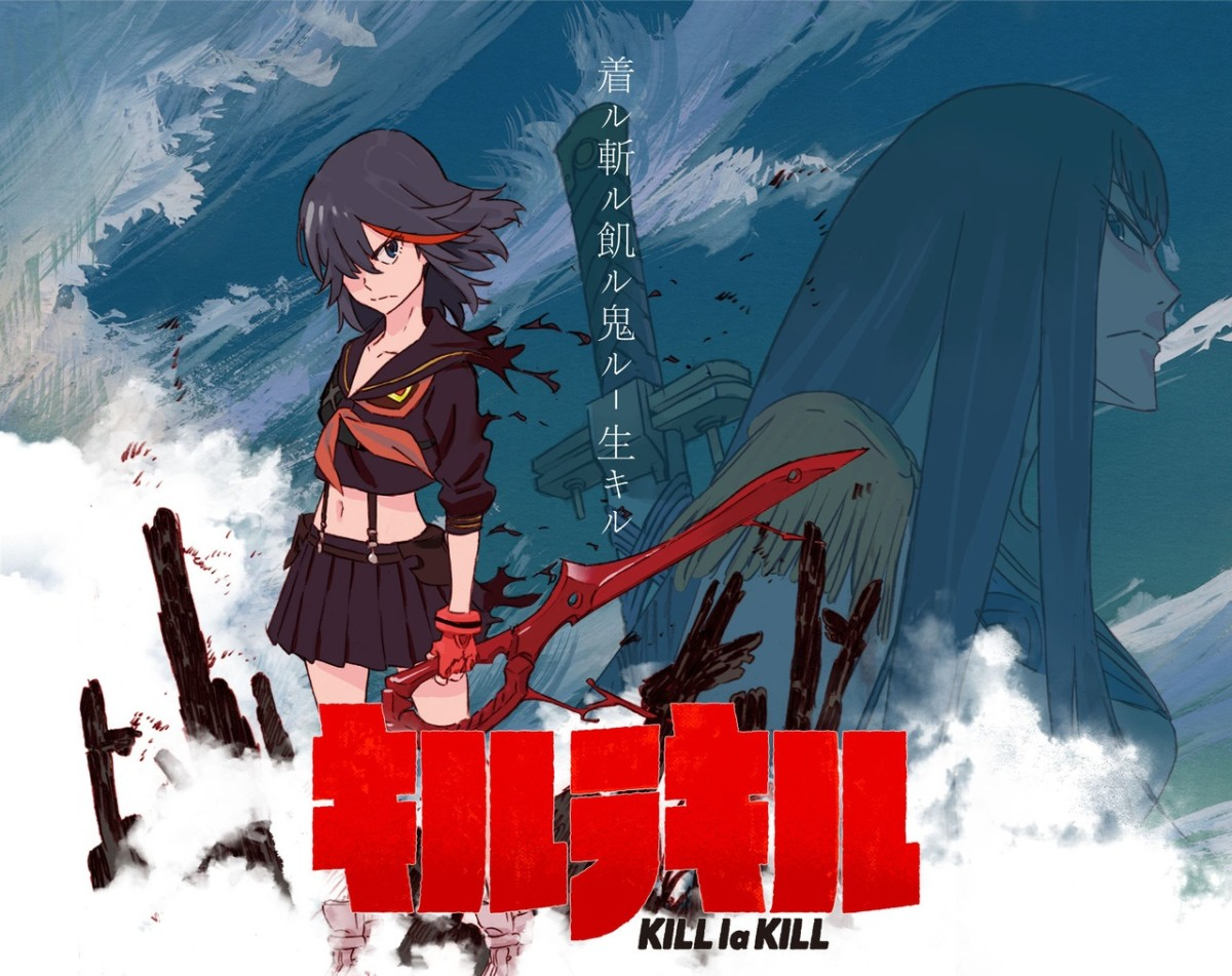 This is Ryuuko Matoi's tale of revenge told in the most stylish of forms.