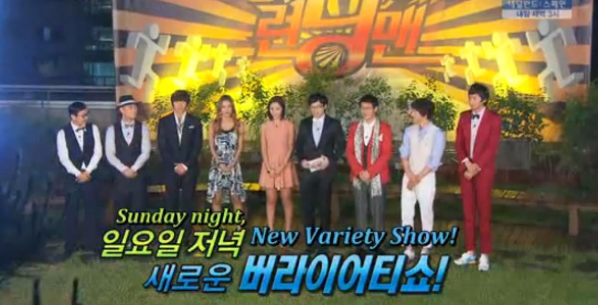 The original cast of 'Running Man' - Yoo Jae Suk, Kim Jong Kook, Ji Suk Jin, Song Joong Ki, Lee Kwang Soo, Ha Dong Hoon (Haha) and Kang Gary.