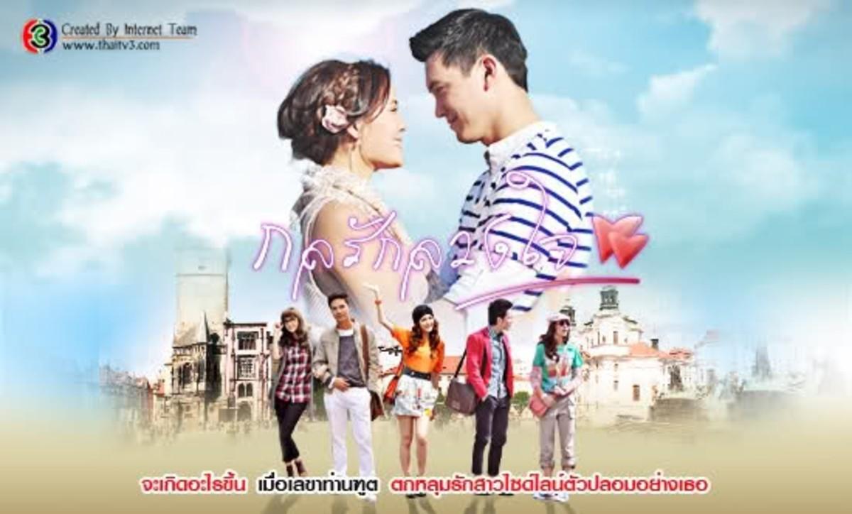 10 Funniest Thailand Romantic Comedy TV Series | ReelRundown