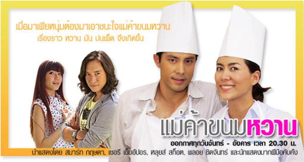 10-funniest-thailand-romantic-comedy-tv-series