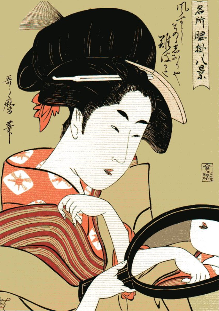 A print bought at the Daiso chain store in Japan by the Japanese ukiyo-e woodblock artist Kitagawa Utamaro, who originally made it in the Japanese Edo era, sometime in the 1600-1800s.