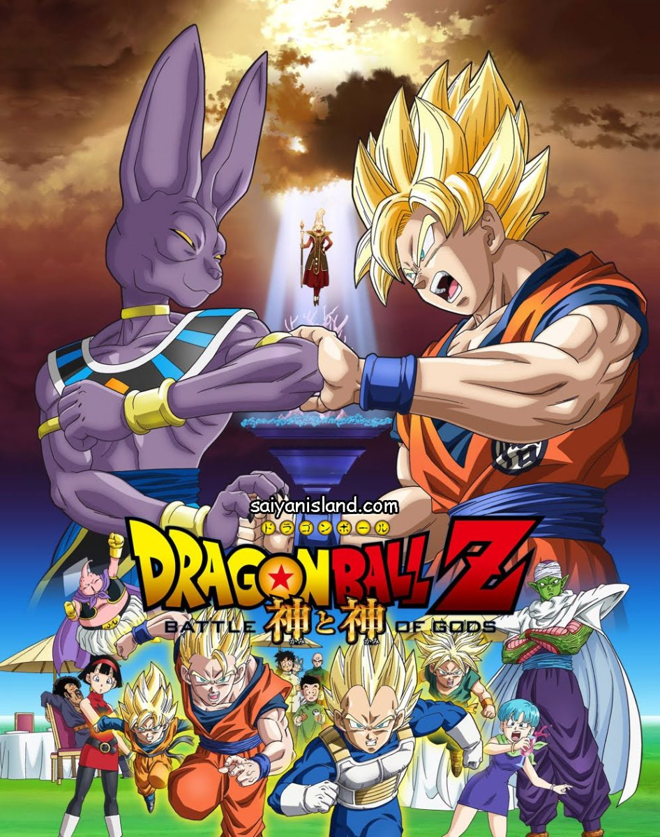 Dragon Ball Super: The Movie