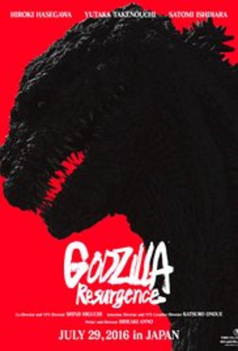 Shin Gojira: Simply Amazing