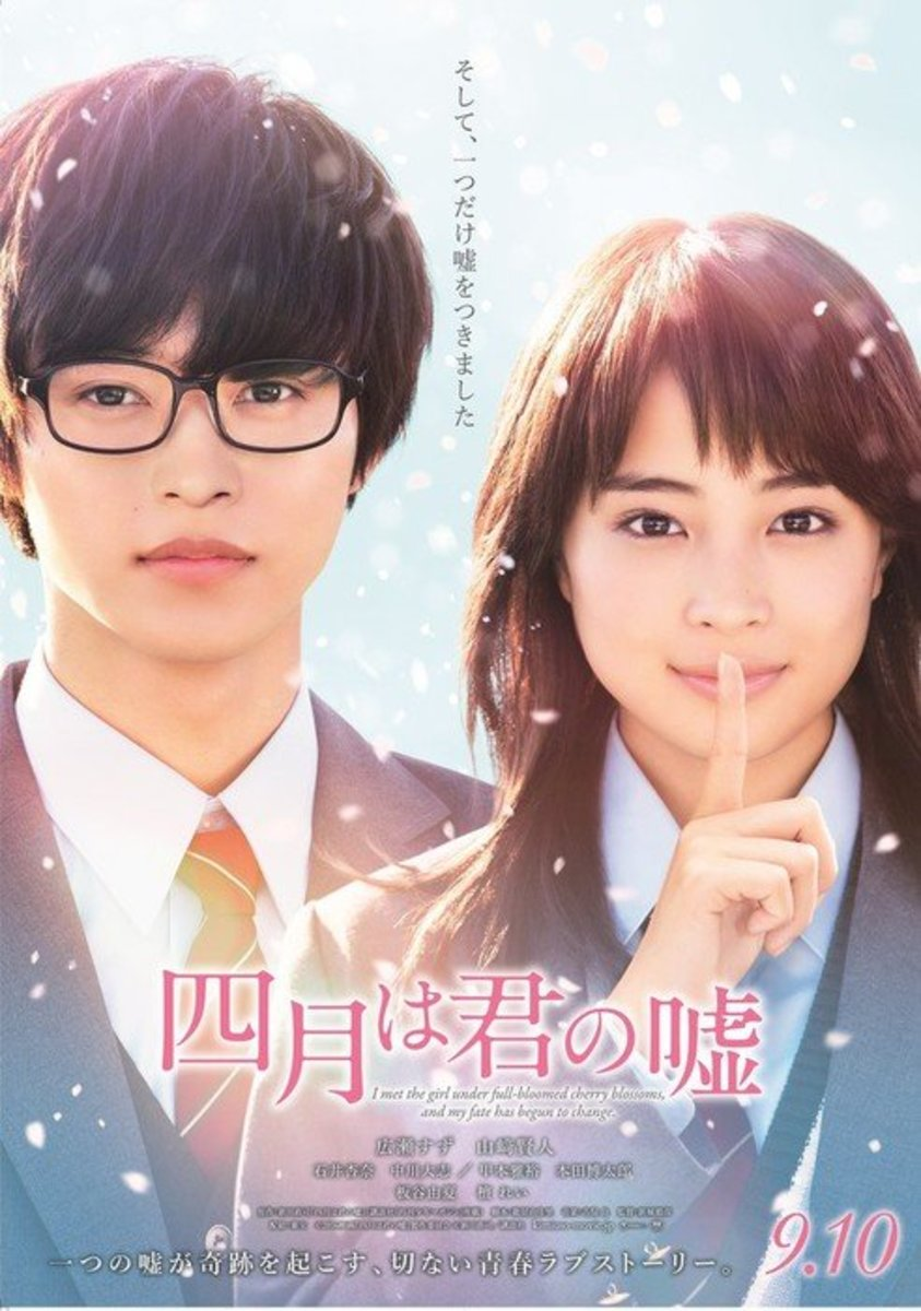 Your Lie in April poster.
